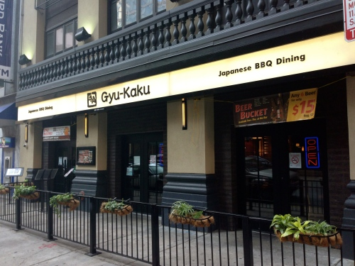 Gyu Kaku Japanese BBQ | Chicago, IL